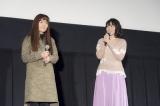 『劇場版カードキャプターさくら 封印されたカード』リバイバル上映会に出席した(左から)くまいもとこ、丹下桜(C)ワーナー ブラザース ジャパン合同会社
