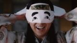 三太郎シリーズ「笑おう」篇より