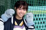 『FLASH』に登場した西野七瀬 (C)福田ヨシツグ/週刊FLASH