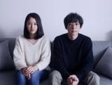 松たか子新曲MVは映画『嘘を愛する女』で全編構成(C)2018「嘘を愛する女」製作委員会
