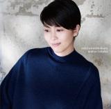 松たか子の新曲「つなぐもの」のミュージックビデオが公開