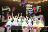 7年9ヶ月のアイドル活動に終止符を打った廣田あいか(中央)