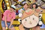 水卜麻美アナ『UWASAのネタ』で、にゃんこスターを完コピ (C)日本テレビ