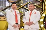 ANZEN漫才『UWASAのネタ』で漫才をテレビ初披露 (C)日本テレビ