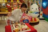 『にじいろジーン』で誕生日を祝福された飯豊まりえ (C)関西テレビ