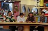 1月6日放送『にじいろジーン』の模様 (C)関西テレビ