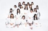 NMB48の17thシングル「ワロタピーポー」が週間1位