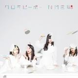 NMB48の17thシングル「ワロタピーポー」通常盤Type-A