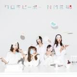 NMB48の17thシングル「ワロタピーポー」通常盤Type-C