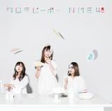 NMB48の17thシングル「ワロタピーポー」通常盤Type-D