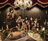 HKT48の1stアルバム『092』TYPE-C