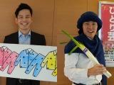 『R-1ぐらんぷり2018』2回戦進出を決めた関西テレビの坂元龍斗アナウンサー(左)、服部優陽アナウンサー(右)(C)関西テレビ