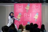 『R-1ぐらんぷり2018』2回戦進出を決めた、服部優陽アナウンサーのネタの様子(C)関西テレビ