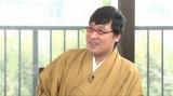 7日放送のフジテレビ系『ボクらの時代』で両親と鼎談を行う山里亮太(C)フジテレビ