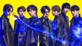 7人組ダンス&ボーカルグループ・超特急