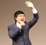 『千葉 40歳のW成人式』に出席した山里亮太 (C)ORICON NewS inc.
