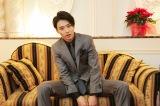 来年1月7日スタートの日本テレビ系連続ドラマ『トドメの接吻』(毎週日曜 後10:30)で連ドラ初主演を果たす山崎賢人 (C)日本テレビ