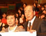 TBS系連続ドラマ日曜劇場『99.9-刑事専門弁護士- SEASONII』制作発表会見に出席した(左から)マギー、岸部一徳 (C)ORICON NewS inc.