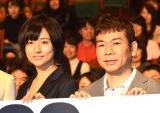 TBS系連続ドラマ日曜劇場『99.9-刑事専門弁護士- SEASONII』制作発表会見に出席した(左から)木村文乃、マギー (C)ORICON NewS inc.