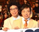 TBS系連続ドラマ日曜劇場『99.9-刑事専門弁護士- SEASONII』制作発表会見に出席した(左から)片桐仁、香川照之 (C)ORICON NewS inc.