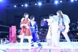 プロレスイベント第2弾『豆腐プロレスThe REAL 2018 WIP QUEENDOM in 愛知県体育館』2月23日開催決定(写真は2017年8月、東京・後楽園ホールで開催された時のもの)(C)WIP2017製作委員会(C)AKS