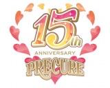 2004年2月1日より『ふたりはプリキュア』が放送開始されて以来、子どもたちを中心に幅広く愛され続けている「プリキュア」シリーズ。2018年に15周年イヤーの節目の年を迎える(C)2018映画プリキュアスーパースターズ!製作委員会