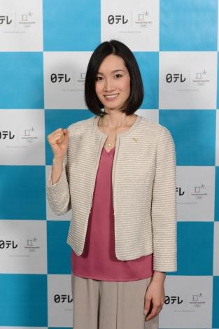 日本テレビ系ピョンチャン五輪番組のメインキャスターに起用された荒川静香 (C)日本テレビ