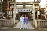 恵比寿神社で飛躍を誓ったDISH//の新成人コンビ・北村匠海(左)と矢部昌暉