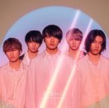DISH//の11thシングル「勝手にMY SOUL」通常盤