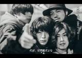 5月に4年ぶりとなる日本武道館公演を行うクリープハイプの新ビジュアル