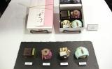 「勧進帳」を題材にしたオリジナル和菓子=AGF(R)「煎」特別企画商品『わがしばなし』記者発表会 (C)ORICON NewS