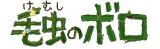 原作・脚本・監督は宮崎駿(C)2018 Studio Ghibli