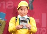 『ドラえもん』ののび太をイメージした衣装でネタを披露した堀江貴文 (C)ORICON NewS inc.