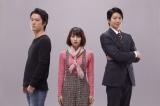 MONDO GROSSOの新曲が吉岡里帆主演ドラマ『きみが心に棲みついた』挿入歌に