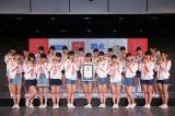 NGT48、2日連続でギネス新記録