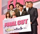 亀梨主演『FINAL CUT』初回7.2%