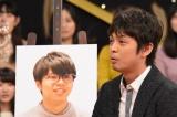 10日放送の日本テレビ系『1周回って知らない話』より河相我聞 (C)日本テレビ