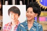 10日放送の日本テレビ系『1周回って知らない話』より五大路子 (C)日本テレビ