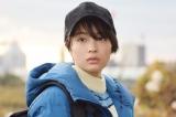 日本テレビ系連続ドラマ『anone』より。広瀬すず (C)日本テレビ