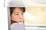 日本テレビ系連続ドラマ『anone』より。田中裕子 (C)日本テレビ