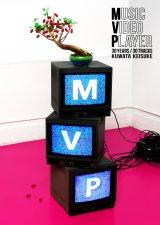 桑田佳祐の30曲分のMVが収録されたDVD/BD『MVP』ジャケット写真