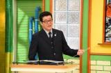 先生役に初挑戦の松井一郎大阪府知事(C)カンテレ
