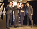 映画『ジョン・ウィック:チャプター2』4K UTD・ブルーレイ・DVDリリースイベントに参加した(左から)おたけ、太田博久、近藤千尋、斉藤慎二 (C)ORICON NewS inc.