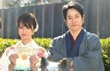 妊活に励む夫婦を演じる(左から)深田恭子、松山ケンイチ(C)ORICON NewS inc.