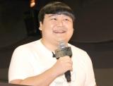 映画『劇場版マジンガーZ/INFINITY』の4DXプレミアイベントに出席した雨野宮将明 (C)ORICON NewS inc.
