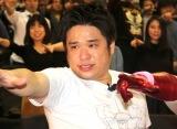 映画『劇場版マジンガーZ/INFINITY』の4DXプレミアイベントに出席したTEAM近藤 (C)ORICON NewS inc.