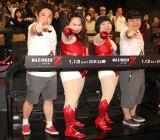 映画『劇場版マジンガーZ/INFINITY』の4DXプレミアイベントに出席した(左から)TEAM近藤、ゆいP、オカリナ、雨野宮将明 (C)ORICON NewS inc.