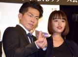 (左から)ジャングルポケット・太田博久、近藤千尋 (C)ORICON NewS inc.