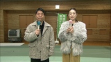 15日放送のTBS系『ナイナイのお見合い大作戦!』(後8:00) (C)TBS
