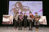 トリビュートアルバム『Shizuka Kudo Tribute』リリース記念イベントの模様
